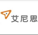 东莞市艾尼思电子科技有限公司