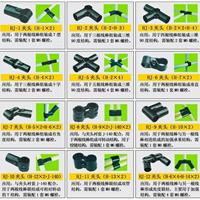 广州最专业的【线棒接头】厂家―伟涛行