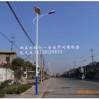喀什、阿克苏、伊犁、和田太阳能路灯 新农村太阳能路灯