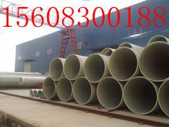 重庆奉节玻璃钢夹砂管生产厂家直销玻璃钢管