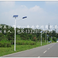 克拉玛依、喀什、和田、阿克苏太阳能路灯 新农村太阳能路灯