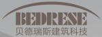 深圳市贝德瑞斯建筑科技有限公司