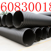 重庆黔江HDPE钢带缠绕管生产厂家直销钢带管