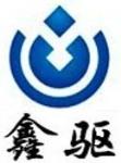 东莞市鑫驱机电设备有限公司