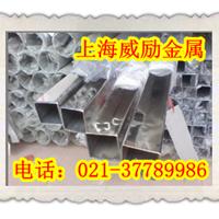 供应254SMO不锈钢|254SMO密度材料性能