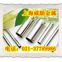 供应TP347H不锈钢TP347H材料批发