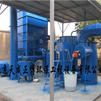 供应火化炉尾气净化处理系统