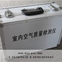 深圳甲醛检测仪  室内甲醛检测仪  家用甲醛检测仪
