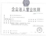 山雄特殊钢【上海】有限公司