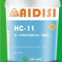 JRK三防一体化弹性保护涂料防水第一品牌