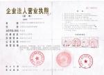天津腾飞世纪钢铁贸易有限公司