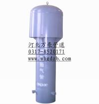 现货供应罩型通气管