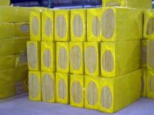 供应80kg岩棉板
