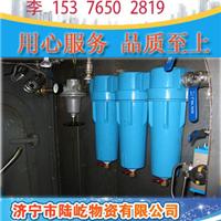 供应气幕喷淋系统