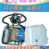供应HYZ4正压囊式呼吸器