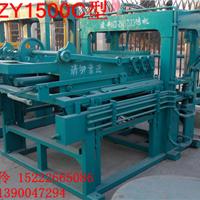 供应贵州多功能液压砖机,山西半自动制砖机
