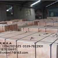 供应天财4-30mm漂白杨木面家具橱柜板板 现货供应