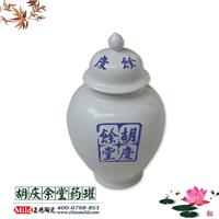 供应陶瓷茶叶罐 陶瓷盖罐 青花陶瓷罐
