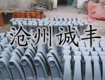 JB/T4712-2007,支承式支座,沧州孟村厂家