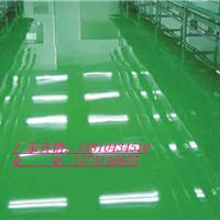 环氧地坪材料(北京)销售中心