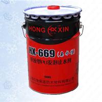 厂家直销上海红信水性发泡剂HX-669