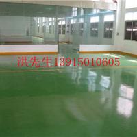 供应杭州饮料生产厂水性环氧薄涂地坪(亮光)施工
