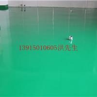 供应合肥水性环氧薄地坪(亮光)施工工程