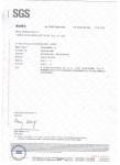 阻燃剂SGS认证