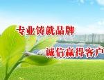 潍坊远东橡塑科技股份有限公司