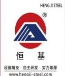 山东恒基新型材料有限公司