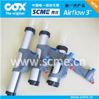 供应Cox知名气动胶枪的最新产品Airflow 3 气动胶枪