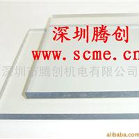 供应阻燃透明防静电PVC板@防静电聚氯乙烯板