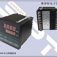 供应生产厂家PY500