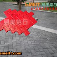 供应彩色压印地坪艺术地坪模具(专厂制造)
