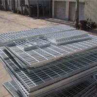 北京钢梯踏步板厂|天津梯踏板价格