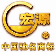 潍坊市宏源防水材料有限公司
