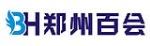 郑州百会科贸有限公司