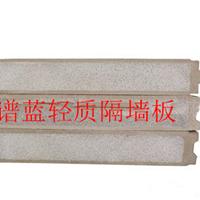 锁扣式轻质隔墙板,中国好建材,全国照商