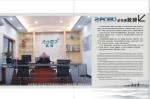 义乌市奥博膜结构工程有限公司
