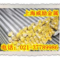 供应1Crl9Nil1Nb上海不锈钢供应