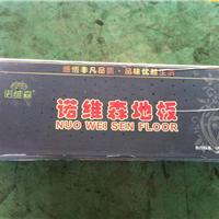 江苏汉诺装饰材料有限公司