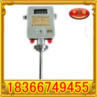 供应GJD100高浓度甲烷传感器