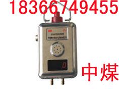 供应GPD5矿用差压传感器,差压传感器图片