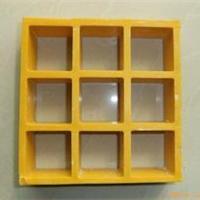 供应优质玻璃钢格板
