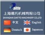 上海德托机械有限公司