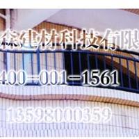 供应阳台护栏锌钢阳台厂家郑州鸿森阳台护栏