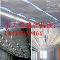 供应武汉铝天花---铝天花生产厂家