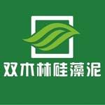 筑尚环保科技有限公司