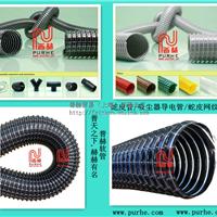 供应蛇皮管|批发蛇皮管|黑色蛇皮管
