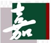 武汉嘉凯隆科技发展有限公司